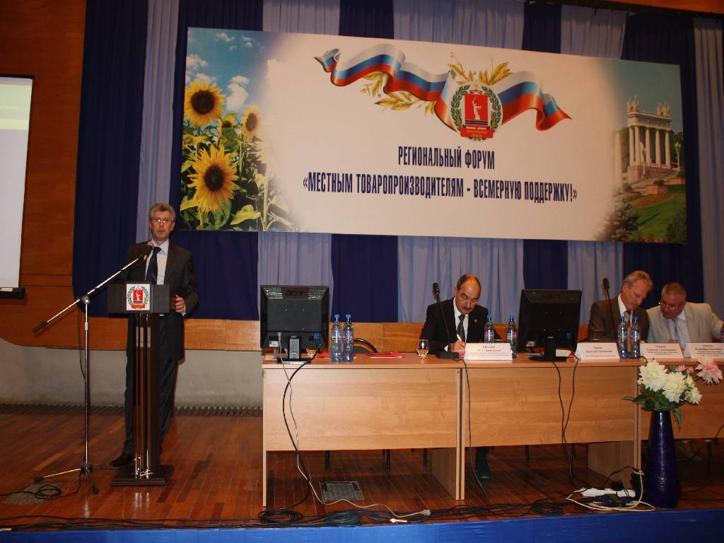 "Forum "" Worldwide support for local commodity producers"""